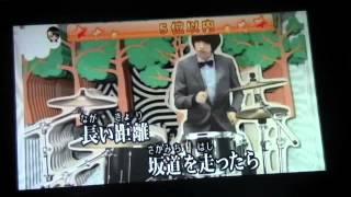 Hikaruのカラオケ 笑顔の合図/WEAVER