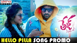Hello Pilla Song Promo | Tej I Love You Songs |  Sai Dharam Tej, Anupama Parameswaran