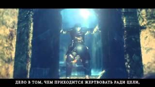 Dark Souls 2 — монолог главного героя (русские субтитры)