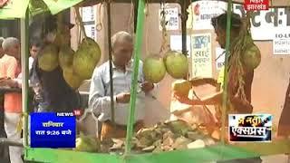 नारियल पानी पीने का सही तरीका #Manish Mahiwal#Janta Express Prank Show #Bihari Tarka