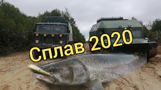Семь дней, семь ночей рыбалки. Сплав 2020.Сахалинская рыбалка & Sakhalin fishing