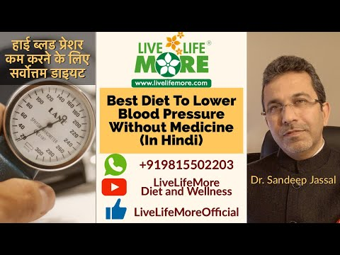 control-high-blood-pressure-with-diet---diet-tips-to-lower-bp-without-medicine-in-hindi---dr-sandeep
