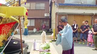 鳥出神社の鯨船行事 北島組 祈祷
