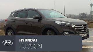 Hyundai Tucson: переКрета или недоСанта Фе?