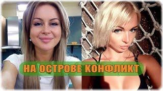 Дом-2 Последние Новости. Эфир (16.01.2016) 16 января 2015.