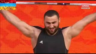 Simon Martirosyan – World Records –2018 Asxarihi chempion (Սիմոն Մարտիրոսյան)