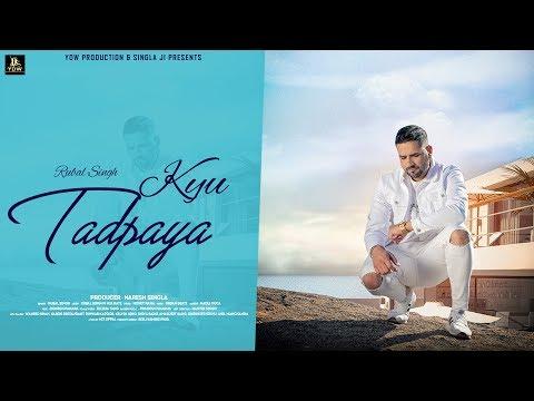 KYU TADPAYA(Teaser)|| RUBAL SINGH || Latest Song 2020 || LABEL YDW PRODUCTION