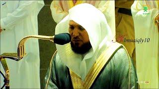 ما تيسّر من سـورتي الأحزاب وسبأ | لفضيلة الشيخ د. ماهر المعيقلي | تهجد ليلة ٢٤ رمضان ١٤٤١هـ