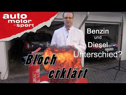 Benzin und Diesel: Unterschied? - Bloch erklärt #3 | auto motor und sport