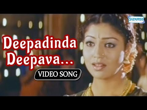 Deepadinda Deepava - Diwali Songs Nanjundi - Shivaraj Best Songs