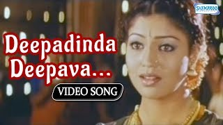 Deepadinda Deepava - Nanjundi - Shivaraj Best Songs