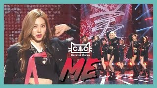 Download [HOT] CLC - ME(美),   씨엘씨 -  ME(美)  Show Music core 20190615 Mp3