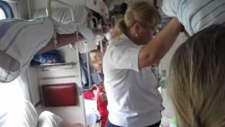 19 вагон 13-го поезда.wmv