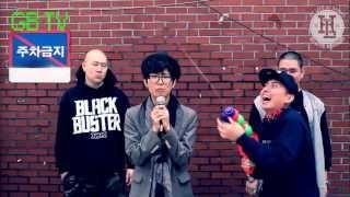 Huckleberry P & Suda - I'm Sorry [Official Video]