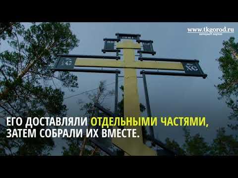Ассоциация лесозаготовителей и лесоэкспортёров региона помогает епархии.  Август 2018.  Братск