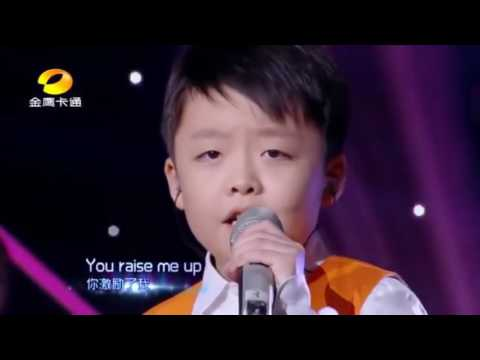 Celine Tam & Jeffrey Li   You Raise Me Up