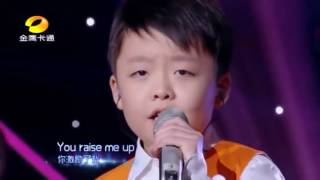 Celine Tam & Jeffrey Li   You Raise Me Up