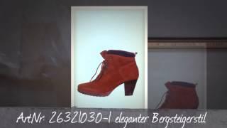 Tamaris Ballerinas 2013 2014 видео онлайн Tochka
