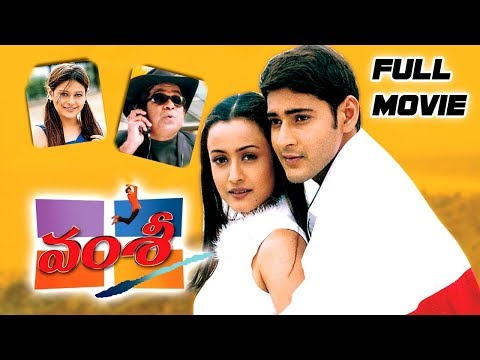Vamsi Telugu Full Length Movie || Mahesh Babu , Namrata Shirodkar || Latest Telugu Movies
