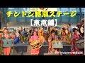 第64回全日本チンドンコンクール~チンドン特別ステージ【東京編】