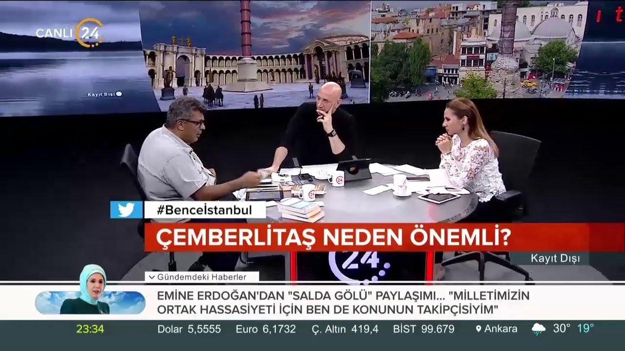 Kayıt Dışı - Ertan Özyiğit, Erhan Altunay  3 Ağustos 2019