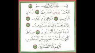 SURAH AL FATIHAH MP3