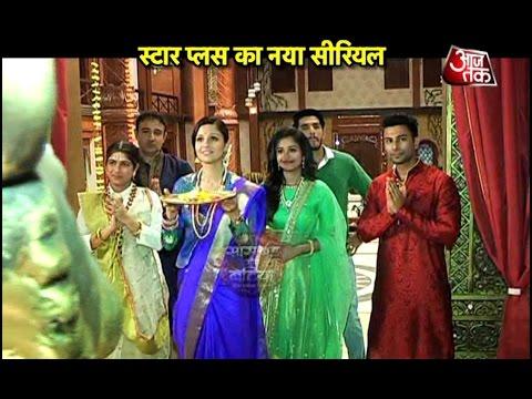 Ek Aastha Aisi Bhi's casts with Saas Bahu and Betiyaan