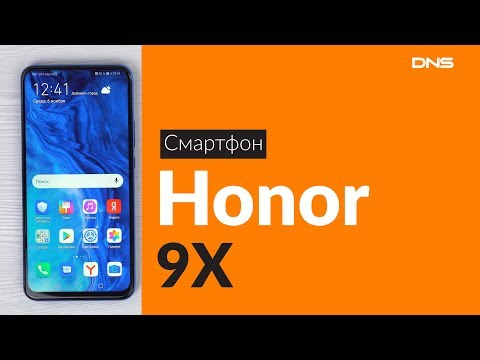Распаковка смартфона Honor 9X / Unboxing Honor 9X