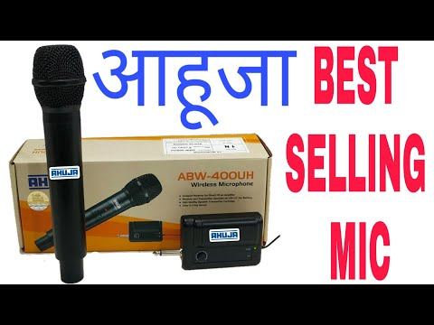 Ahuja Best Selling Wireless Mic With Long Distance Testing