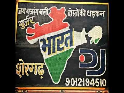 NEW DJ SONG DESHI DESHI NA BOLYA KR DJ BHARAT SHERGARH FULL VIBRETING SONG FOR DJ