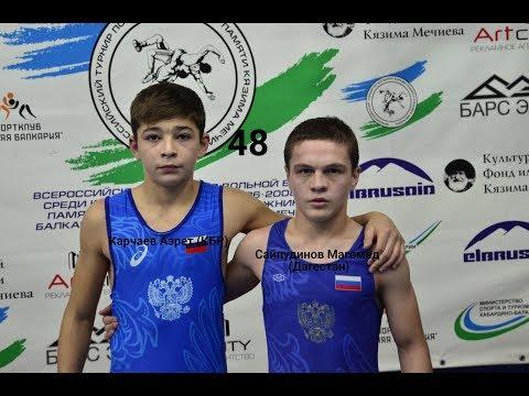 Карчаев Азрет (КБР) - Сайпудинов Магомед (Дагестан)