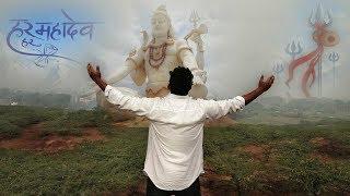 Namo Namo  hey। SHANKRA । #Kedarnath । Amit trivedi । By #Tulsi Barber #TRIDENTROCKBAND । Fbd । HRY,