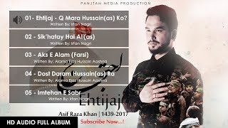 Asif Raza Khan | Ehtijaj 2017 1439 Full Audio | New Noha