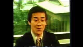 1976 Olympics - Japan Mens Team Gymnastics Fujimoto bravery.