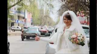 Свадьба. Дмитрий и Екатерина wmv