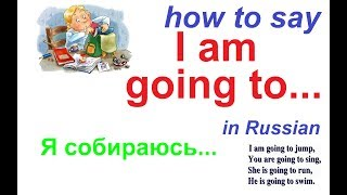 Русский язык -