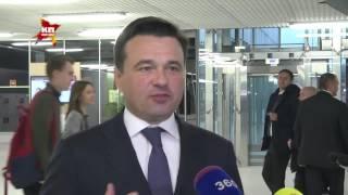 �������� ���� Андрей Воробьев на форуме «Открытые инновации» в Сколково ������