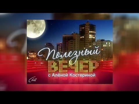 Новости дня Екатеринбург Все последние события