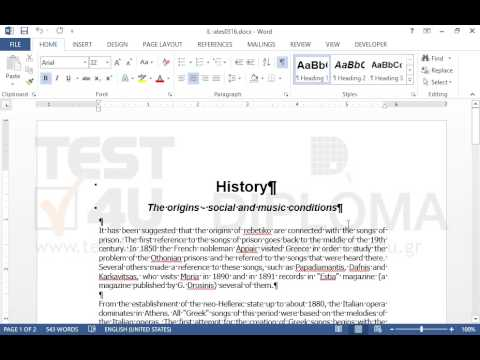 word how to delete section break