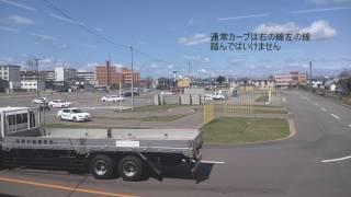 函館自動車学校大型1種検定試験 仮免