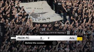 Η παρακάμερα του ΠΑΟΚ-Άρης -  PAOK TV