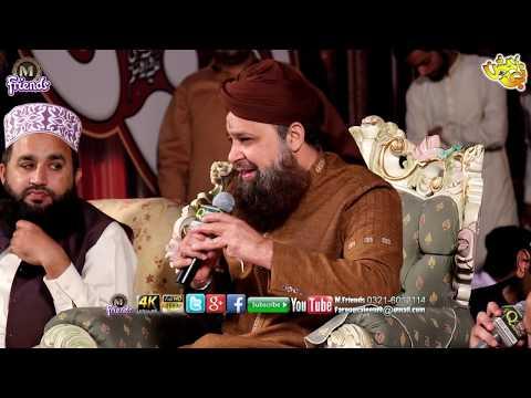 Oj pana mere Huzoor ka Hai by Owais Raza Qadri - Mehfil E Naat 14 april 2018 rwp