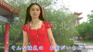 日語歌曲夫婦春秋麗蘭於東南西北攝影棚錄製更多好歌資訊請上東南西北官...
