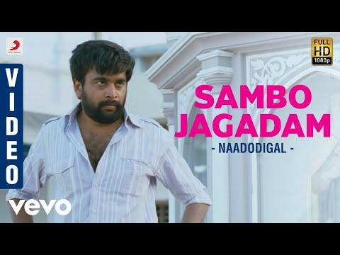 Naadodigal - Sambo Jagadam Video   Sundar C Babu