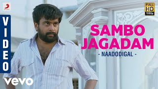 Naadodigal - Sambo Jagadam Video | Sundar C Babu