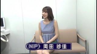"""2017.07.23版 タイトル:""""大三元ボディー""""が初出演."""