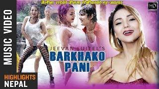 Barkha Ko Pani Ft. Sonica & Suraj   New Nepali Song 2018   Melina Rai, Rajendra Bajagain