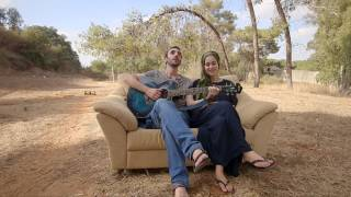 יונינה- יוצאים מהסלון (סרטון הדסטארט) ~ Yonina- Headstart (crowdfunding) Video