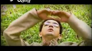 Oh SAINABA -Beautiful Album Song.flv