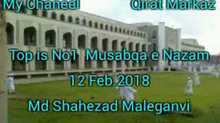 Download Video Muhammad Mustafa Aaye Bahar andar Bahar Aayi Beuatiful Naat By Shahezad Maleganvi 12 Feb.2018 MP3 3GP MP4